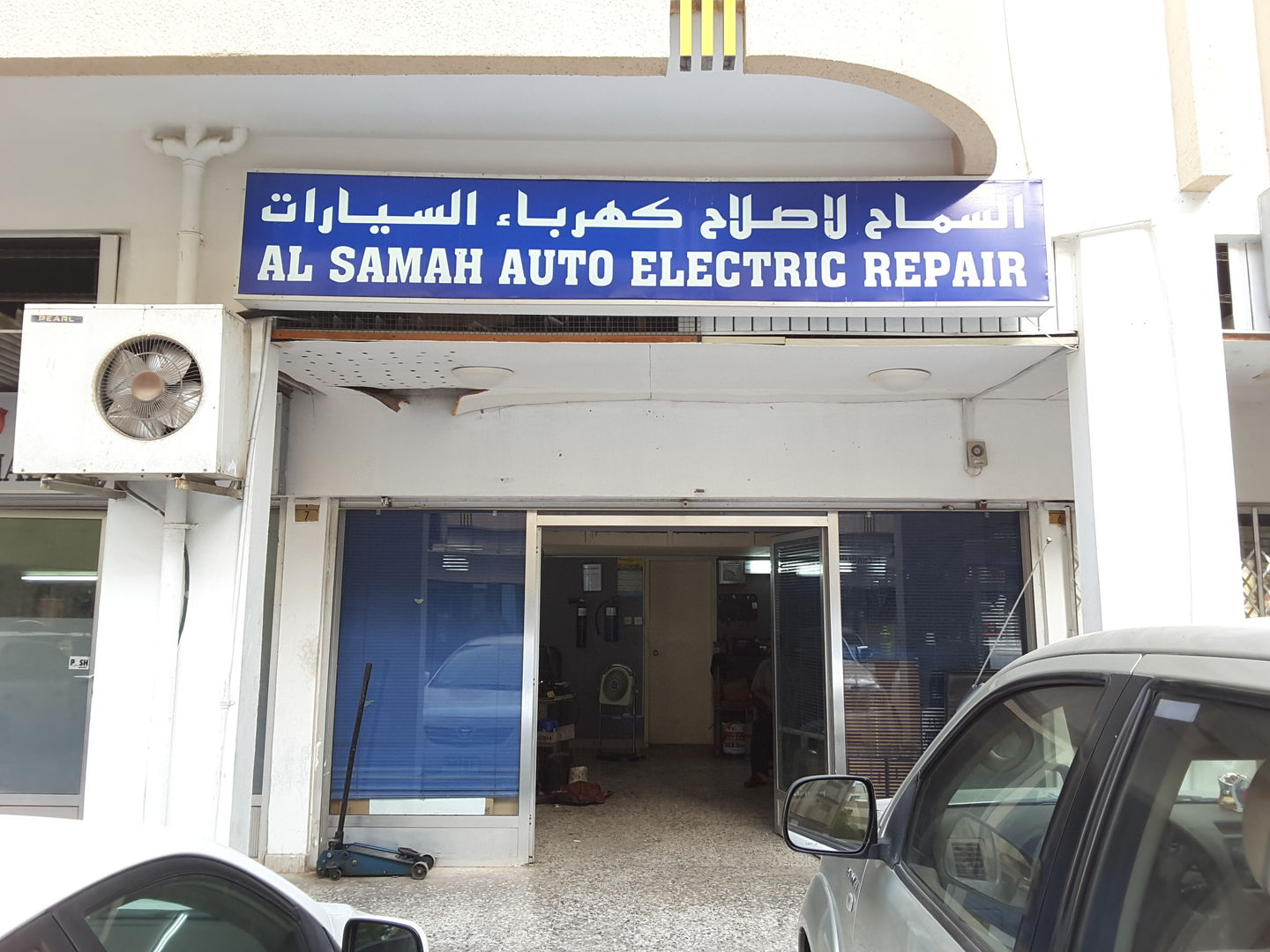 HiDubai-business-al-samah-auto-electric-repair-home-handyman-maintenance-services-al-karama-dubai-2
