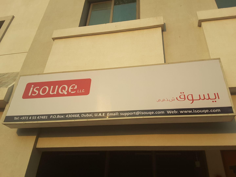 HiDubai-business-isouqe-shopping-consumer-electronics-international-city-warsan-1-dubai-2