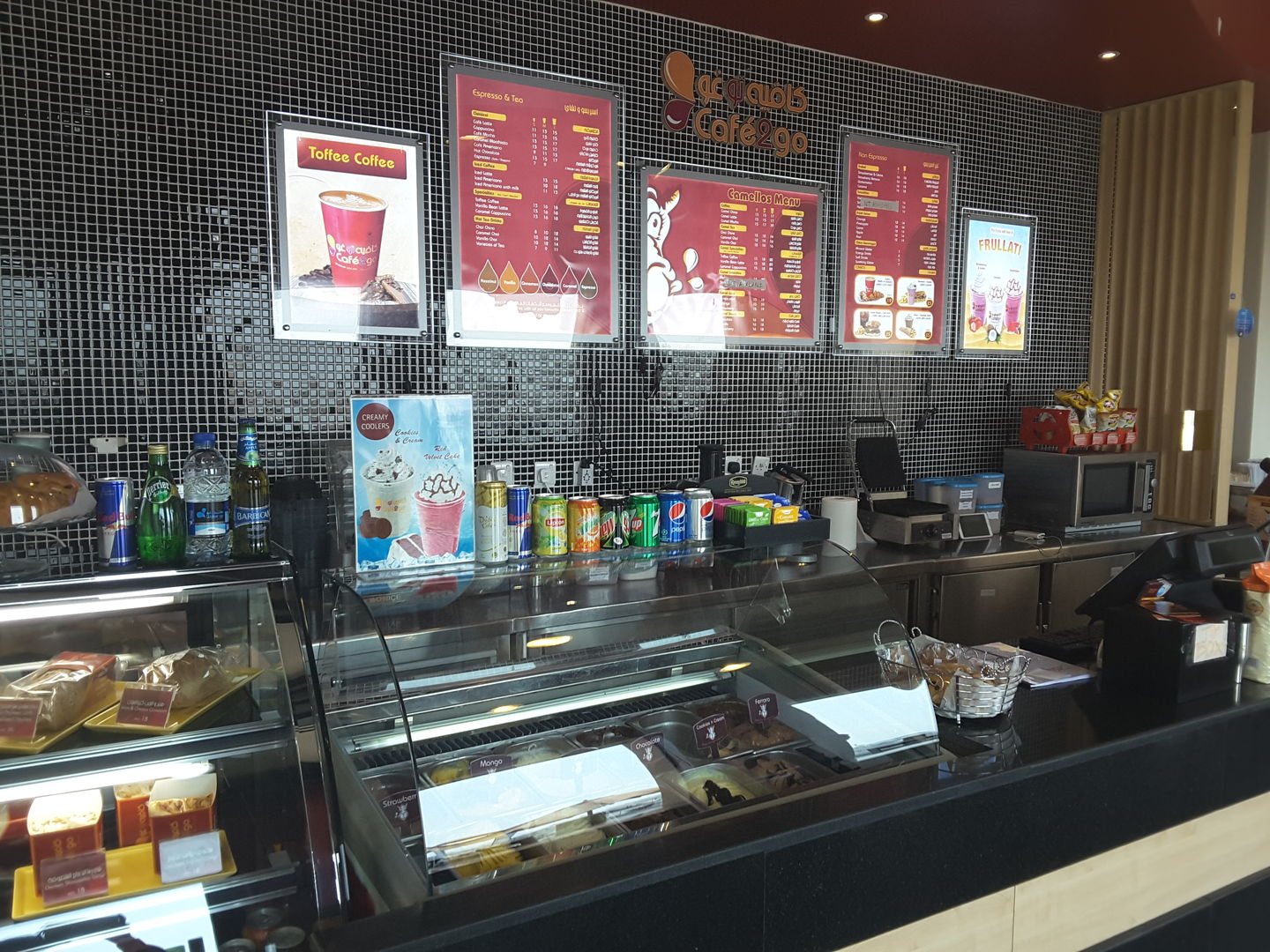 HiDubai-business-cafe-2-go-food-beverage-coffee-shops-umm-suqeim-2-dubai