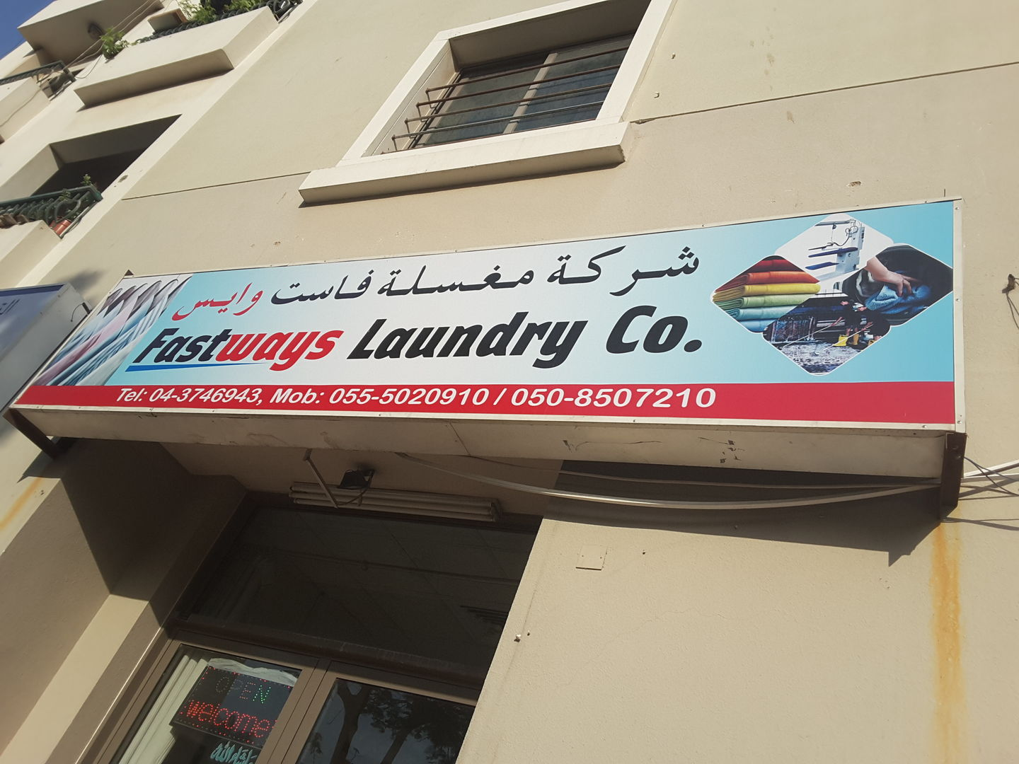 HiDubai-business-fast-ways-laundry-home-laundry-international-city-warsan-1-dubai-2