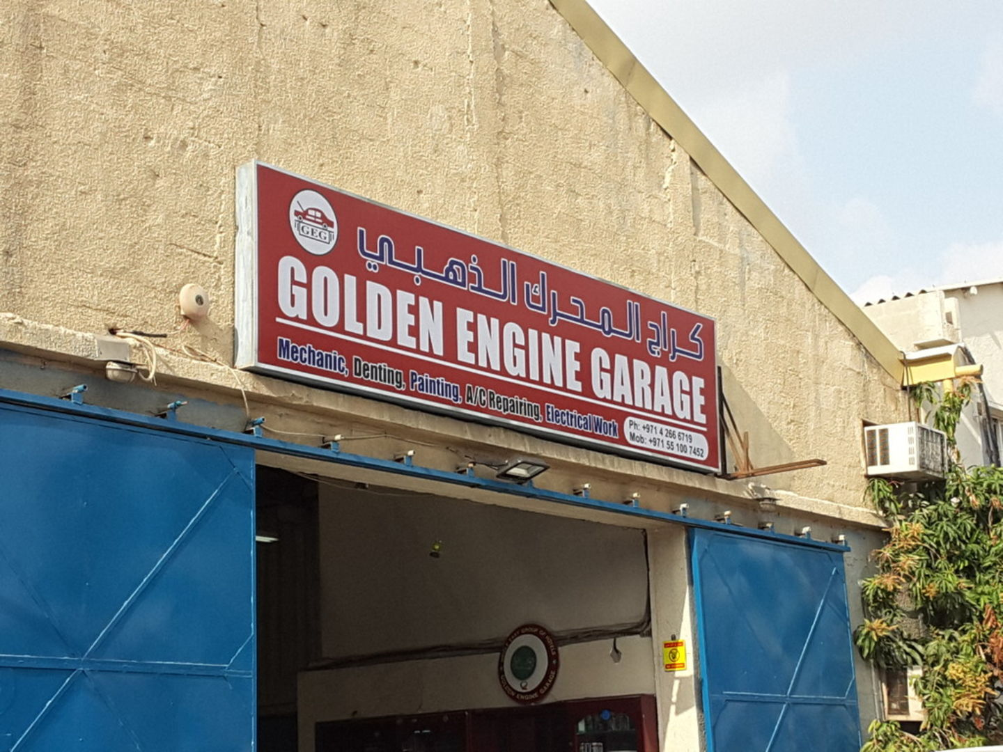HiDubai-business-golden-engine-garage-transport-vehicle-services-car-assistance-repair-al-khabaisi-dubai-2