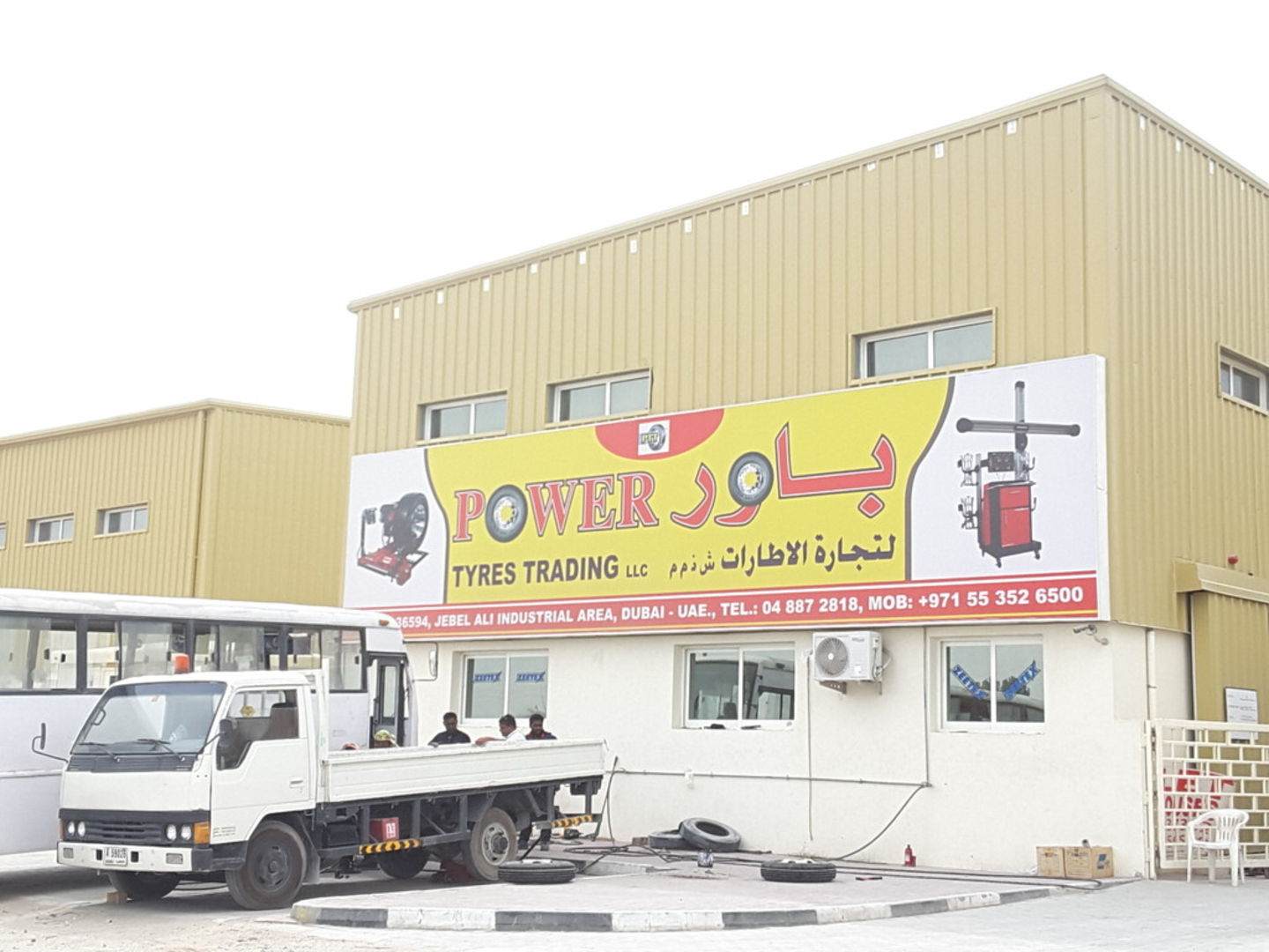 HiDubai-business-power-tyres-trading-transport-vehicle-services-auto-spare-parts-accessories-jebel-ali-industrial-1-dubai-2