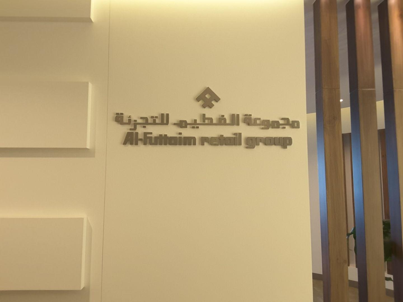 HiDubai-business-al-futtaim-retail-b2b-services-distributors-wholesalers-dubai-festival-city-al-kheeran-1-dubai-2
