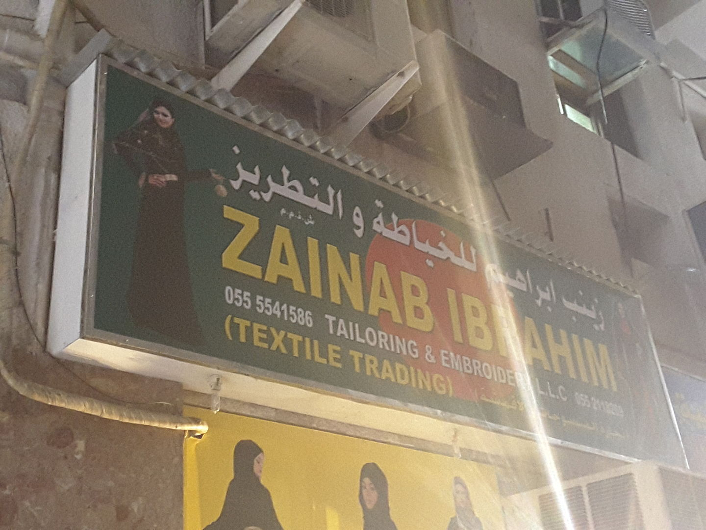 HiDubai-business-zainab-ibrahim-tailoring-and-embroidery-b2b-services-distributors-wholesalers-ayal-nasir-dubai-2