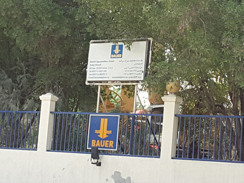 HiDubai-business-bauer-international-construction-heavy-industries-construction-renovation-dubai-investment-park-1-dubai-2
