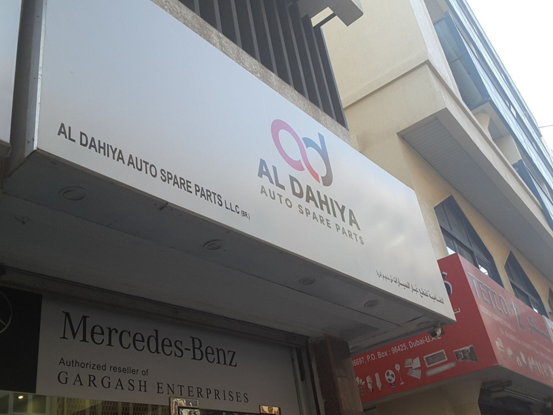 Al Dahiya Auto Spare Parts, (Distributors & Wholesalers) in