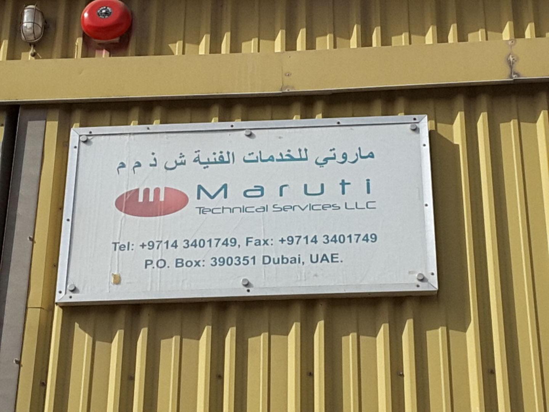 HiDubai-business-maruti-technical-service-home-furniture-decor-al-quoz-industrial-1-dubai-2