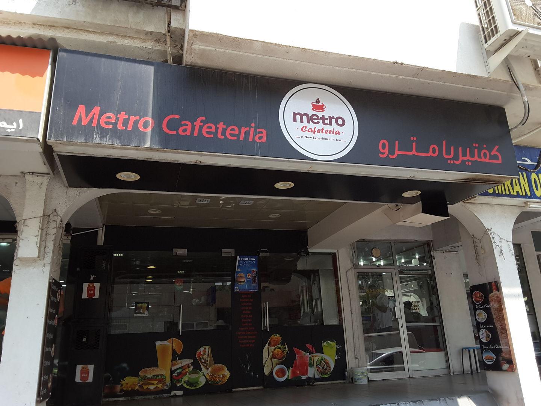 HiDubai-business-metro-cafeteria-food-beverage-cafeterias-al-karama-dubai-2