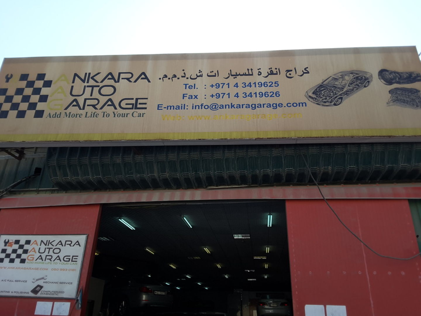 HiDubai-business-ankara-auto-garage-transport-vehicle-services-car-assistance-repair-al-quoz-industrial-1-dubai-2