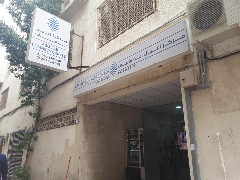 HiDubai-business-shams-alabeer-technical-services-hor-al-anz-east-dubai-1
