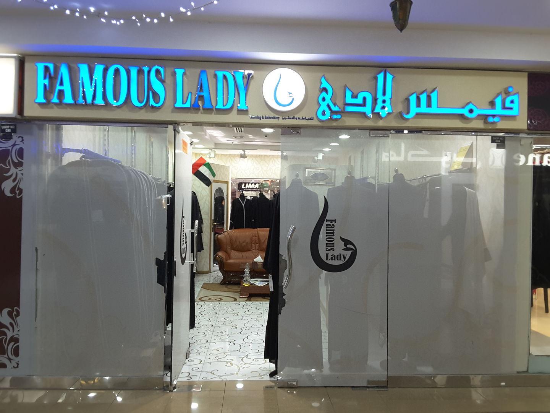 HiDubai-business-famous-lady-tailoring-emroidery-home-tailoring-mirdif-dubai-2