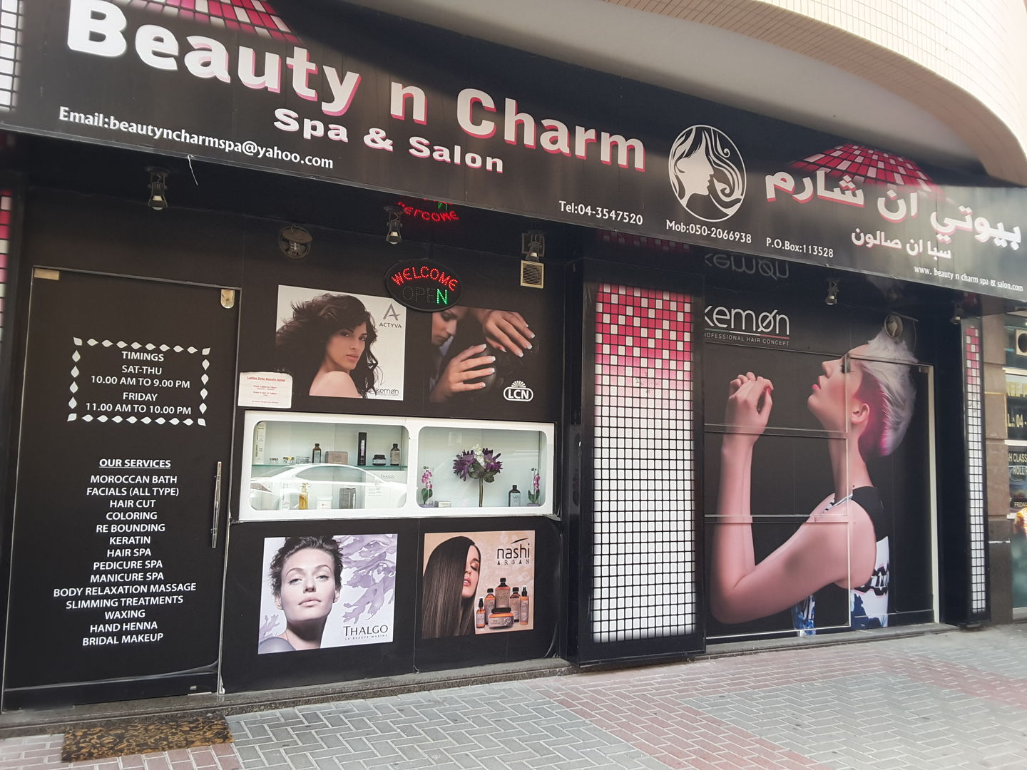 HiDubai-business-beauty-n-charm-spa-salon-beauty-wellness-health-beauty-salons-al-karama-dubai-2