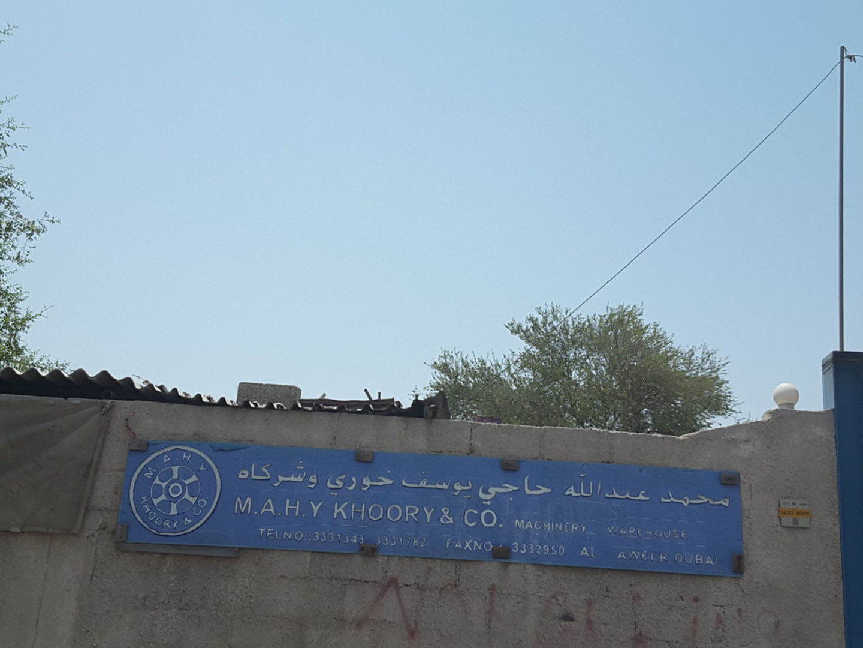 HiDubai-business-m-a-h-y-khoory-co-construction-heavy-industries-heavy-equipment-machinery-ras-al-khor-industrial-2-dubai-2
