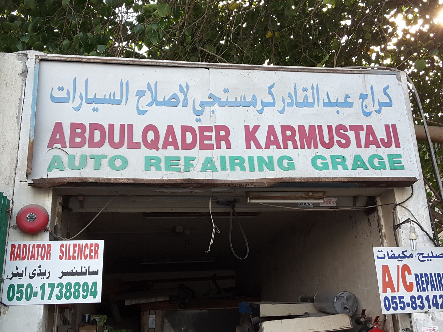 HiDubai-business-abdul-qader-karmustaji-auto-repairing-garage-transport-vehicle-services-car-assistance-repair-ras-al-khor-industrial-1-dubai-2