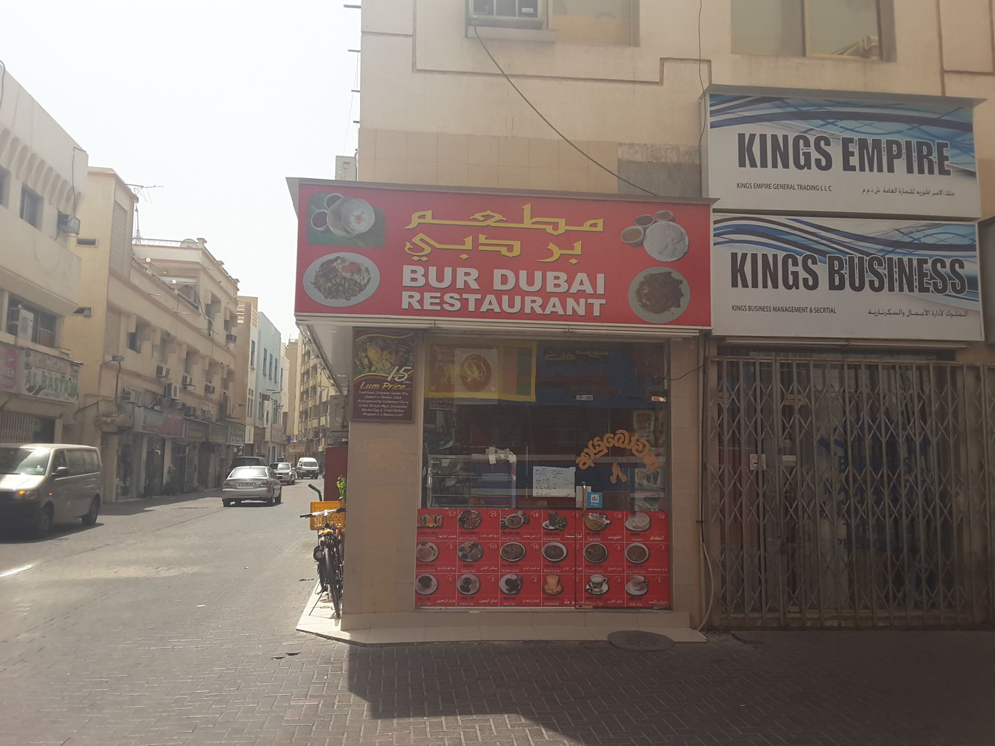 HiDubai-business-bur-dubai-restaurant-food-beverage-restaurants-bars-meena-bazar-al-souq-al-kabeer-dubai-2