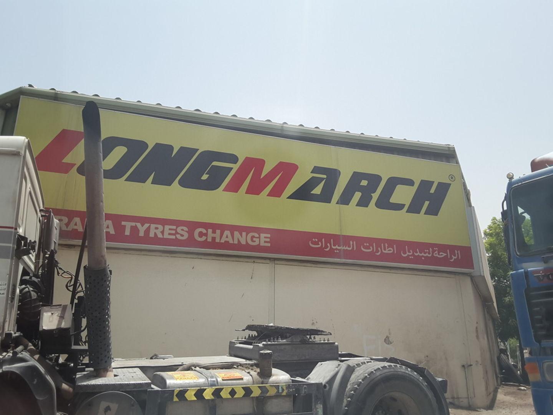 HiDubai-business-al-raha-tyres-change-transport-vehicle-services-auto-spare-parts-accessories-ras-al-khor-industrial-1-dubai-2