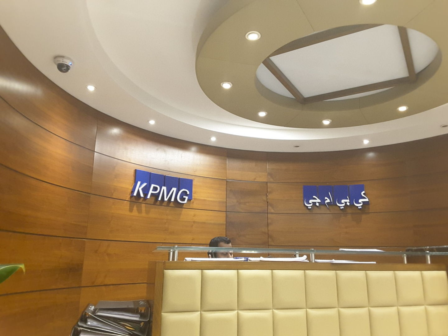 HiDubai-business-kpmg-finance-legal-accounting-services-jumeirah-lake-towers-al-thanyah-5-dubai-2