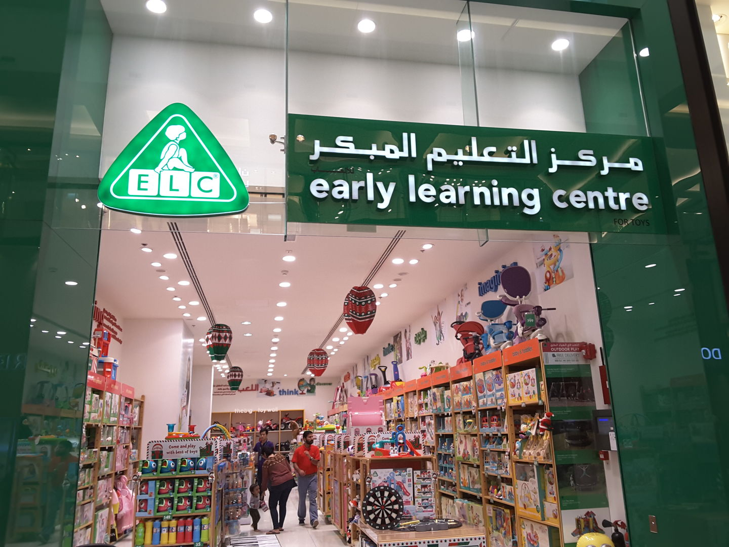 HiDubai-business-early-learning-center-shopping-toys-games-al-barsha-1-dubai-2