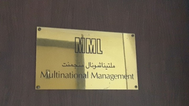 HiDubai-business-multinational-managment-b2b-services-financial-consultants-al-rigga-dubai