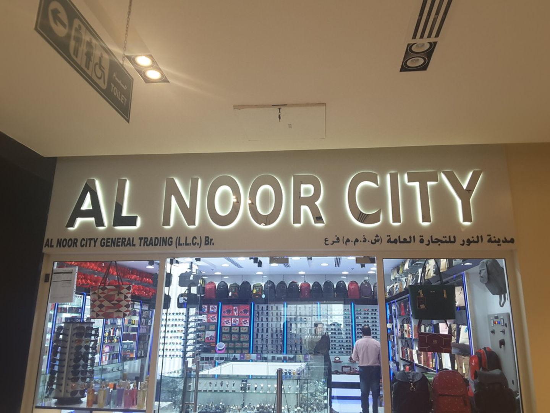 HiDubai-business-al-noor-city-general-trading-shopping-watches-eyewear-al-quoz-industrial-4-dubai-2