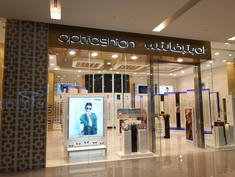 HiDubai-business-optifashion-boutique-shopping-watches-eyewear-burj-khalifa-dubai-2