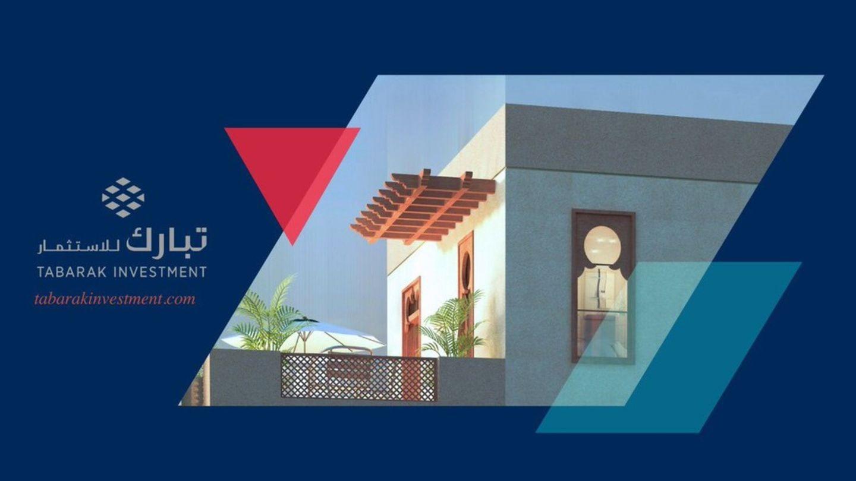 HiDubai-business-tabarak-investment-finance-legal-financial-services-trade-centre-1-dubai