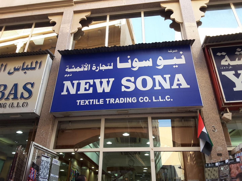 new varsha textiles trading company al souq al | ecadkumsedg cf