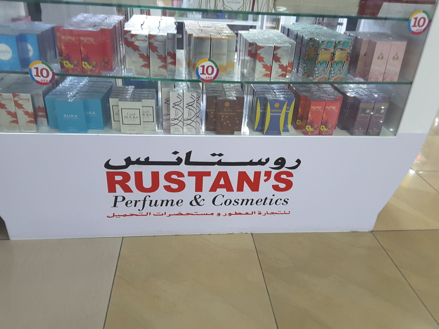 HiDubai-business-rustans-perfume-cosmetics-trading-shopping-beauty-cosmetics-stores-al-quoz-4-dubai-2