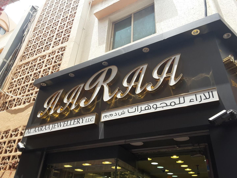 HiDubai-business-al-aaraa-jewellry-shopping-jewellery-precious-stones-al-daghaya-dubai-2