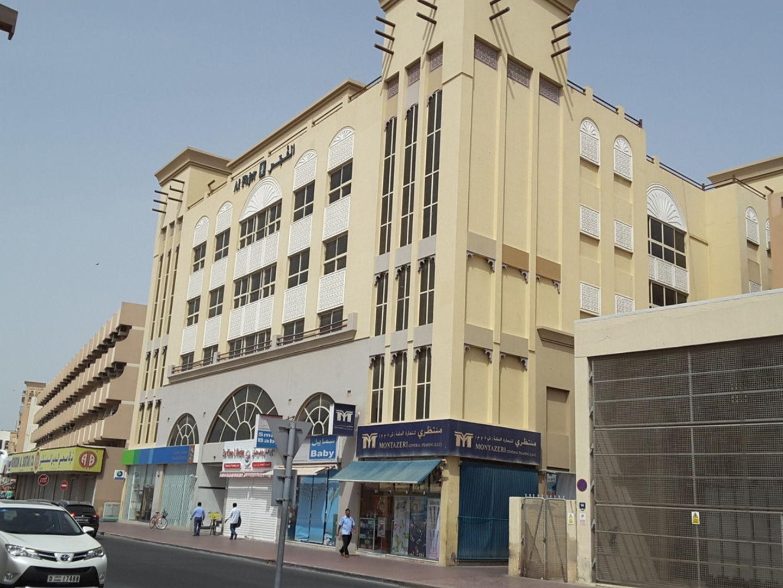 HiDubai-business-abdulkarim-alwan-foodstuff-trading-b2b-services-food-stuff-trading-al-ras-dubai-2