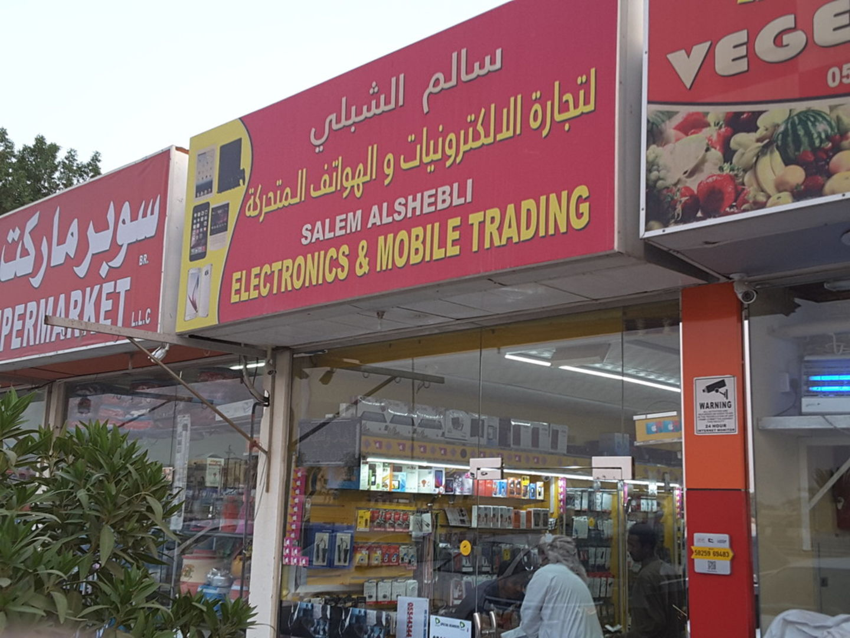 HiDubai-business-salem-alshebli-electronics-mobile-trading-shopping-consumer-electronics-lehbab-1-dubai-2
