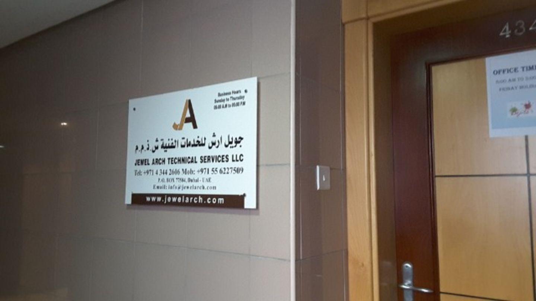 HiDubai-business-jewel-arch-technical-services-construction-heavy-industries-construction-renovation-al-qusais-industrial-2-dubai