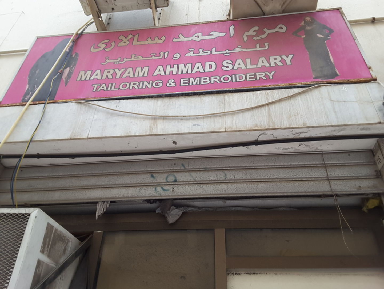 HiDubai-business-maryam-ahmad-salary-tailoring-and-embroidery-home-tailoring-naif-dubai-2