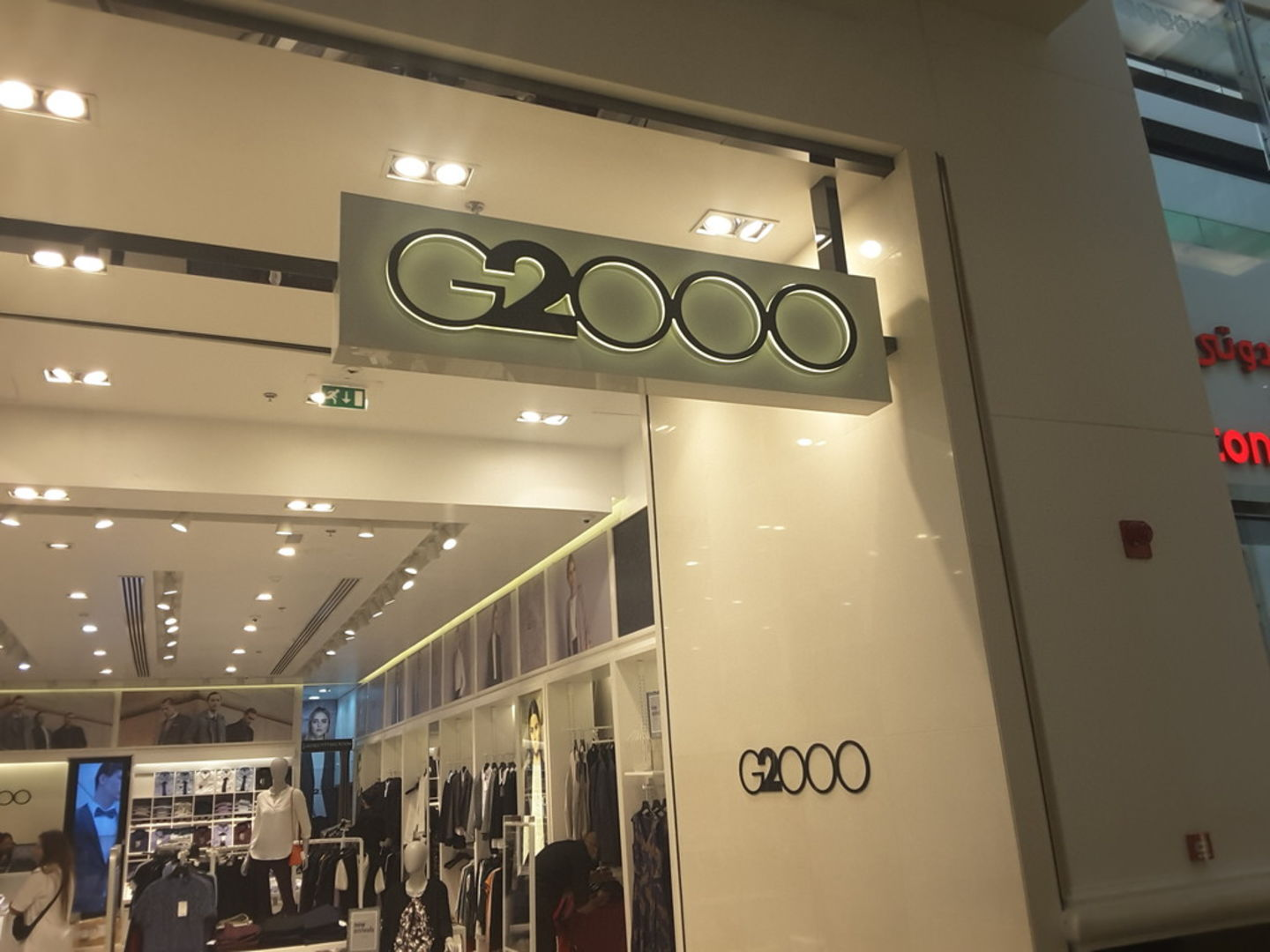 HiDubai-business-g2000-shopping-apparel-al-barsha-1-dubai-2