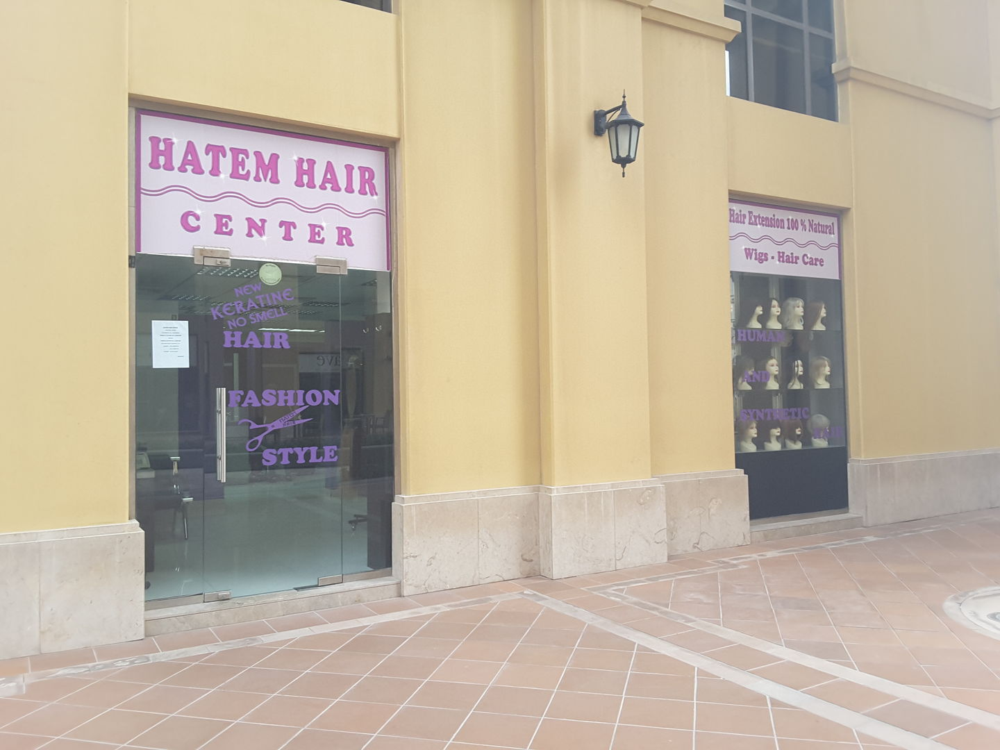 HiDubai-business-hatem-hair-center-beauty-wellness-health-beauty-cosmetics-stores-jumeirah-beach-residence-marsa-dubai-dubai-2