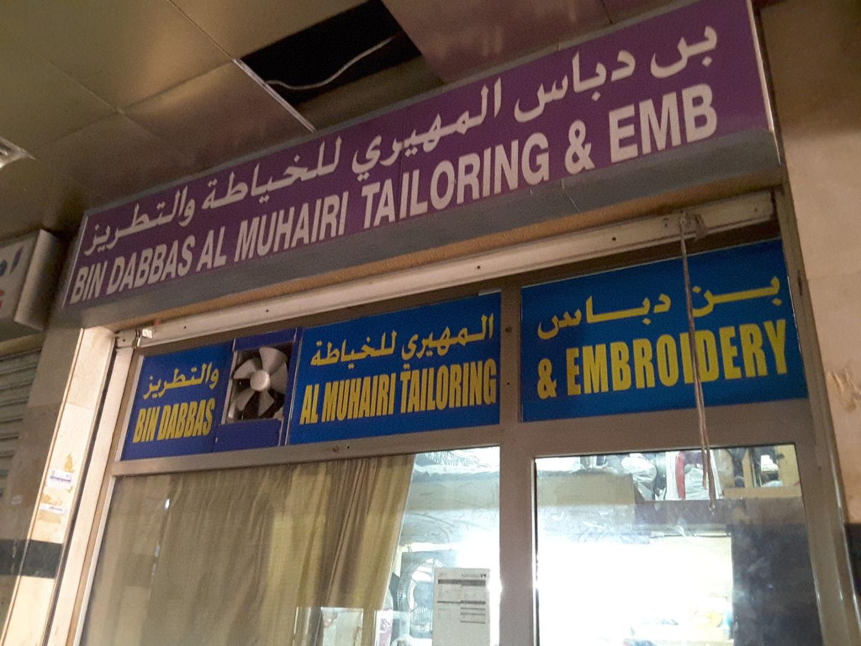 HiDubai-business-bin-dabbas-tailoring-embroidery-home-tailoring-ayal-nasir-dubai-2