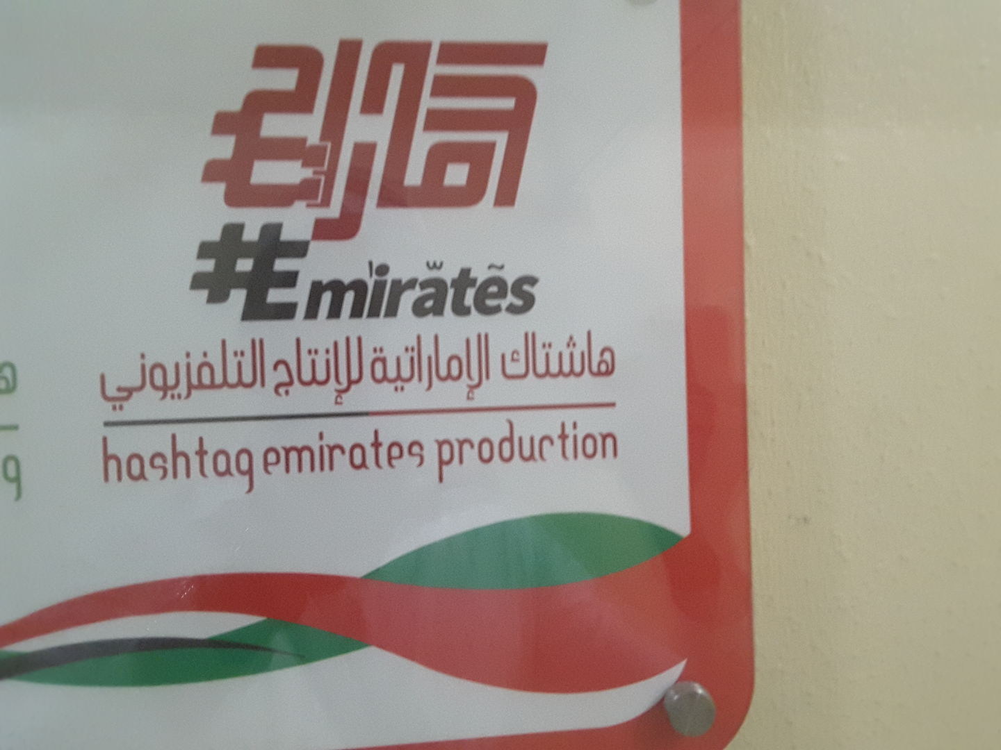 HiDubai-business-hashtag-emirates-production-b2b-services-business-process-outsourcing-services-al-qusais-2-dubai-2