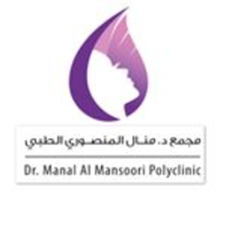 HiDubai-business-dr-manal-al-mansoori-poly-clinic-beauty-wellness-health-hospitals-clinics-business-bay-dubai