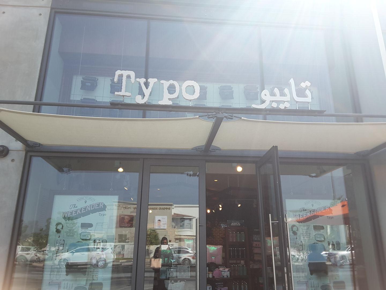 HiDubai-business-typo-shopping-office-supplies-stationery-jumeirah-1-dubai-2
