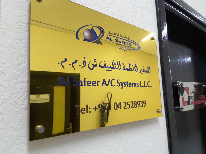 HiDubai-business-al-safeer-a-c-systems-construction-heavy-industries-heavy-equipment-machinery-abu-hail-dubai-2