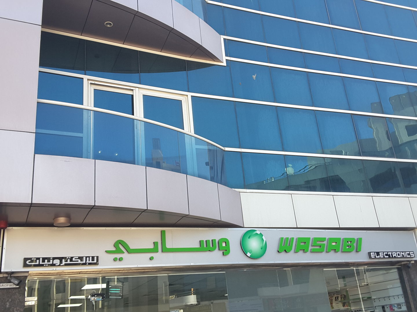 HiDubai-business-wasabi-electronics-b2b-services-distributors-wholesalers-hor-al-anz-east-dubai-2
