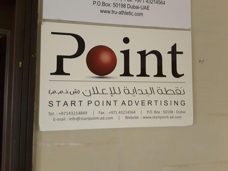 HiDubai-business-start-point-advertising-media-marketing-it-design-advertising-agency-al-baraha-dubai-2