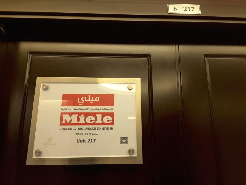 HiDubai-business-miele-appliances-ltd-b2b-services-distributors-wholesalers-al-quoz-industrial-3-dubai-2