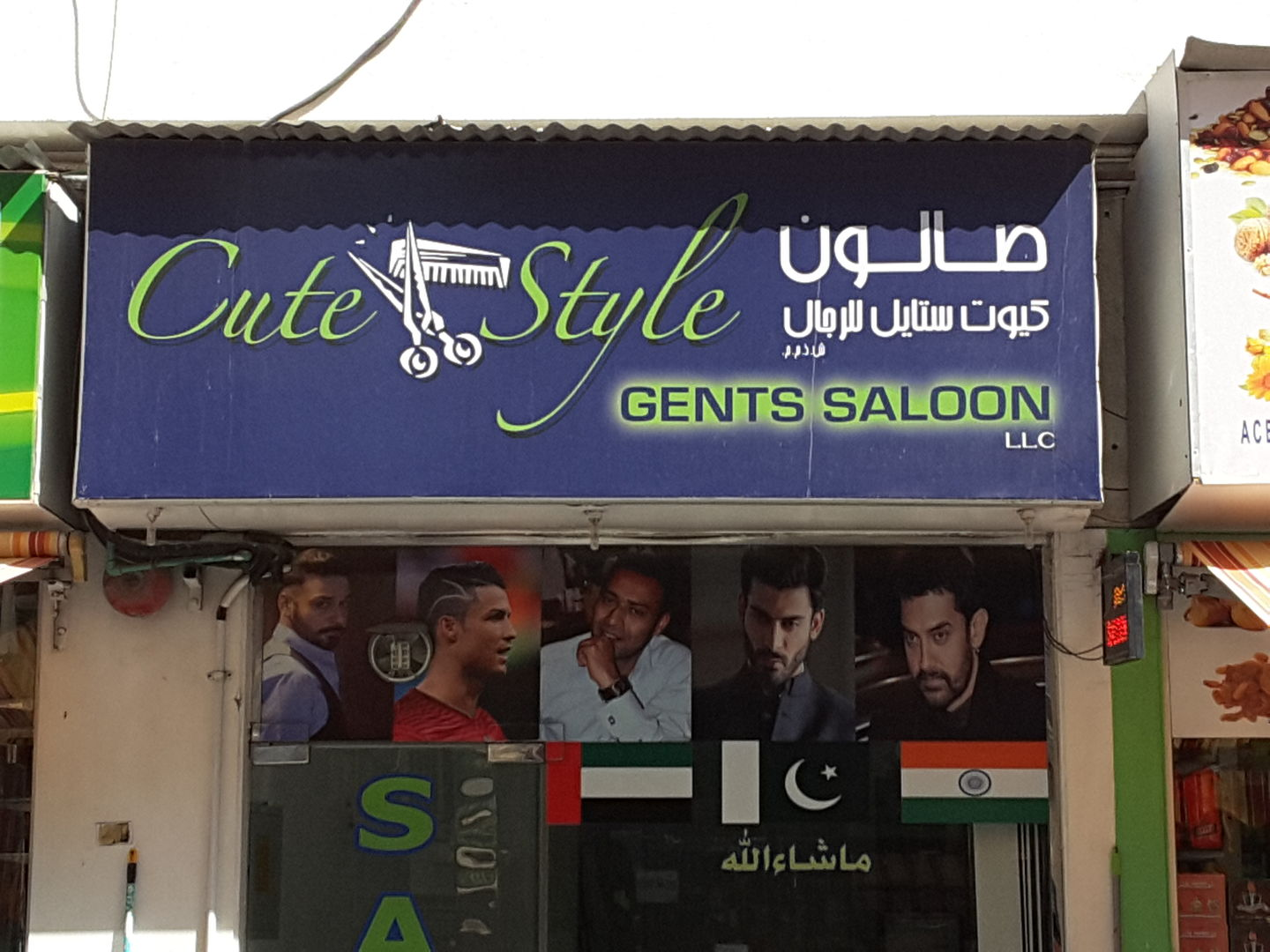 HiDubai-business-cute-style-gents-salon-beauty-wellness-health-beauty-salons-al-murar-dubai-2