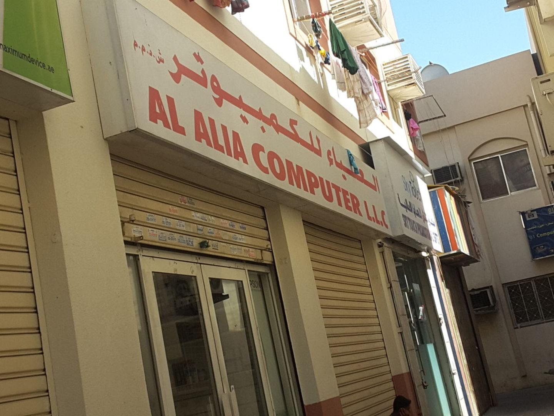 HiDubai-business-al-alia-computer-b2b-services-distributors-wholesalers-al-fahidi-al-souq-al-kabeer-dubai