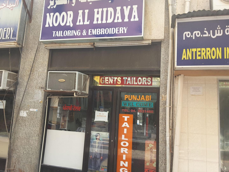 HiDubai-business-noor-al-hidaya-tailoring-embroidery-home-tailoring-meena-bazar-al-souq-al-kabeer-dubai-2