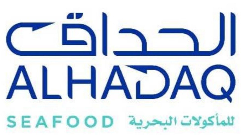 HiDubai-business-alhadaq-seafood-restaurant-food-beverage-restaurants-bars-al-barsha-3-dubai