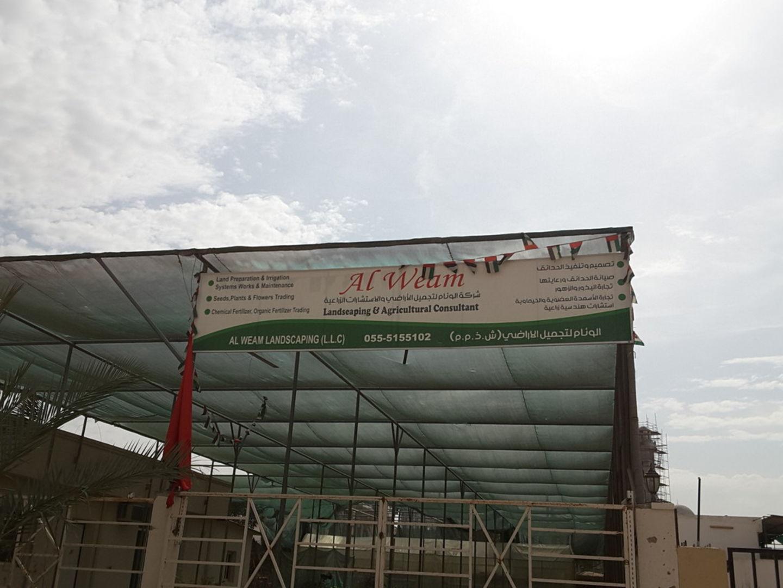 HiDubai-business-al-weam-landscaping-home-gardening-landscaping-warsan-3-dubai-2