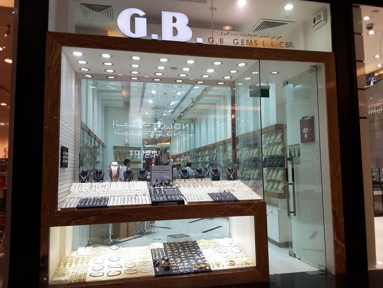 HiDubai-business-g-b-gems-shopping-jewellery-precious-stones-al-barsha-1-dubai-2