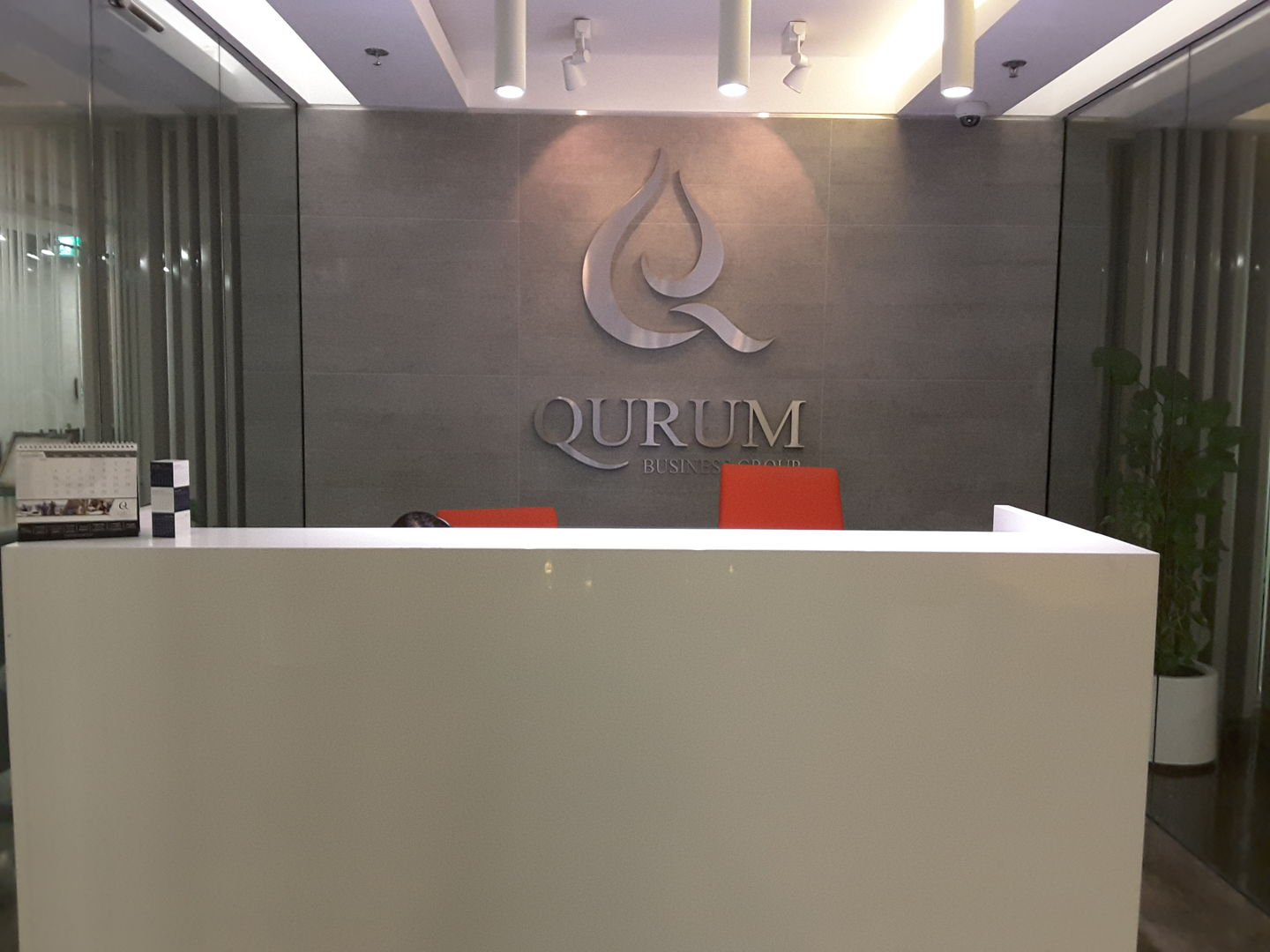 HiDubai-business-qurum-business-group-investments-b2b-services-business-consultation-services-business-bay-dubai-2
